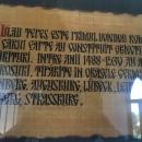21. Curtea Domnească Târgoviște