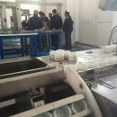 Tehnologie, Fabrica HemoTreat 1
