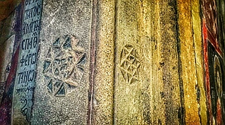 Hexagrama Şinca Veche vs Biserica Mare Domnească (Târgoviște) 1