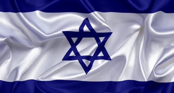 Hexagrama Israel