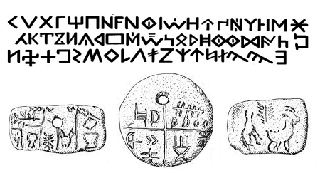Runele Carpatice şi Tăbliţele de la Sinaia, Tărtăria
