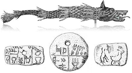 Tartaria Sarmizegetusa Regia Dracon Lupul Dacic