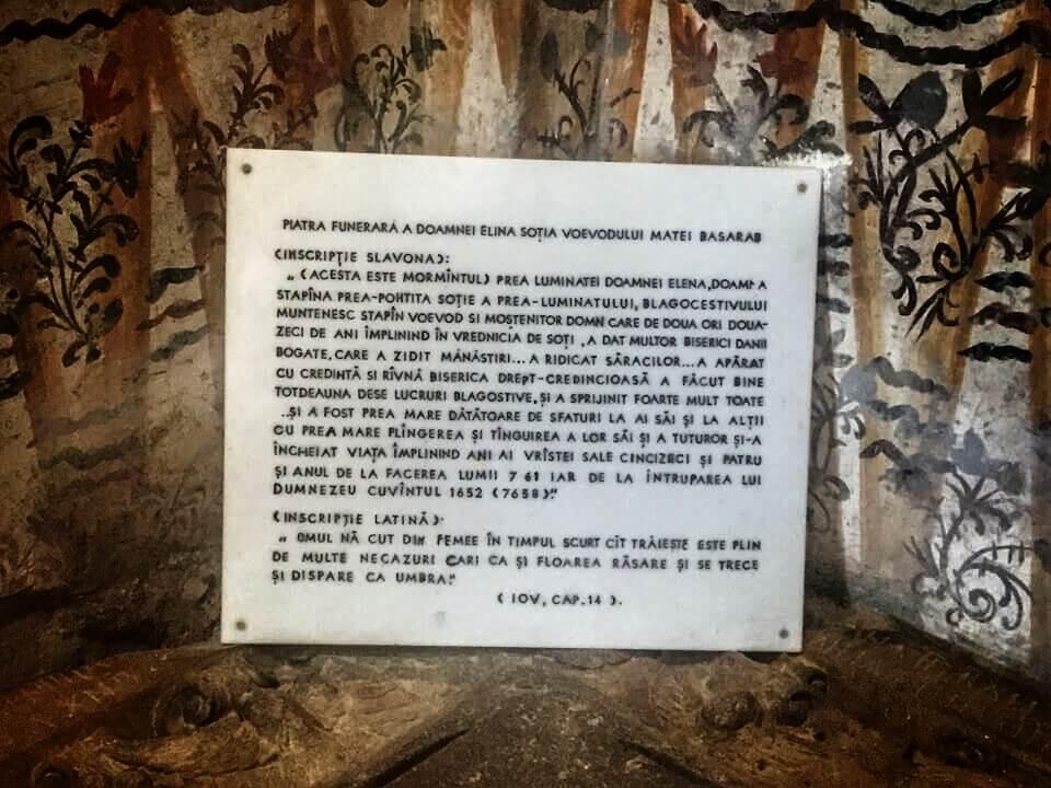 24. Curtea Domnească Târgoviște