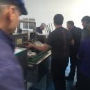 Tehnologie, Fabrica HemoTreat 4