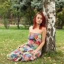 Mihaela Bejan, Rebranding Holding de Companii Green Future